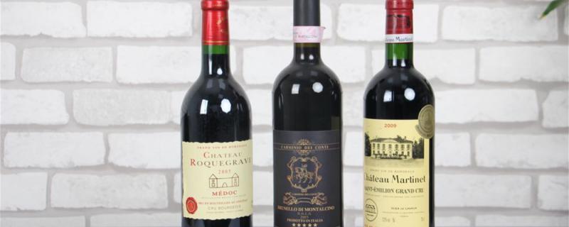 红酒怎么存放最好,保质期一般是多少年