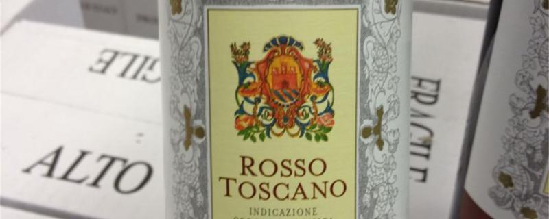 红酒怎么才是好红酒,好红酒和差红酒有什么区别