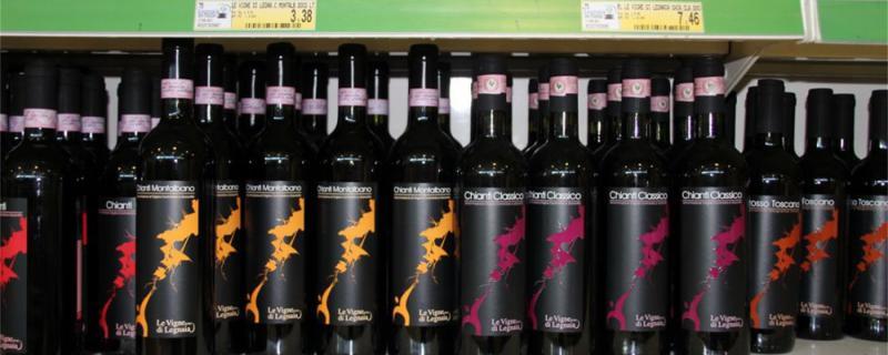 葡萄酒怎么喝才不苦,葡萄酒兑什么好喝